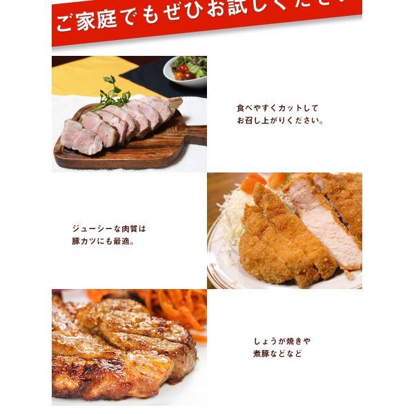 TOKYO X 肩ロース1ポンド 塊(450g)  《幻の豚肉 東京X トウキョウエックス》 豚肉 ロース 焼肉 焼き肉 ステーキ トンテキ 豚カツ お中元|the-nikuya|06