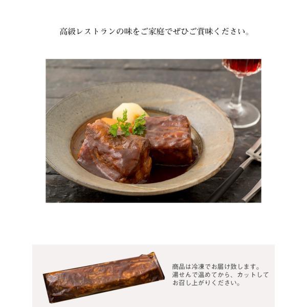 [ お試し 送料無料 ] じっくり煮込んだ塊肉のビーフシチュー(450g) 【牛肉 シチュー 煮込み料理 温めるだけ ギフト 贈答用 プレゼント】|the-nikuya|05