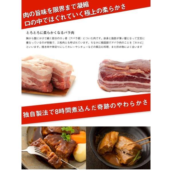 [ ギフト 送料無料 ] 塊肉のビーフシチューと味噌味の豚角煮が2本セット 贈り物に最適 牛肉 ビーフシチュー 豚肉 味噌煮込み ギフト 贈答用 プレゼント お中元|the-nikuya|04