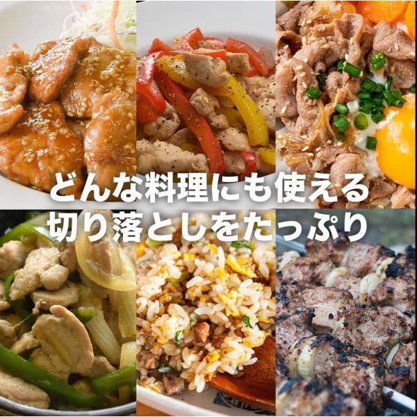 訳あり 送料無料 はしっこ 福袋 Aセット 6種 4kg超え・ハラミ・カルビ・ハンバーグパテ・豚トロど おまけにはしっこお肉がさらに500g|the-nikuya|12