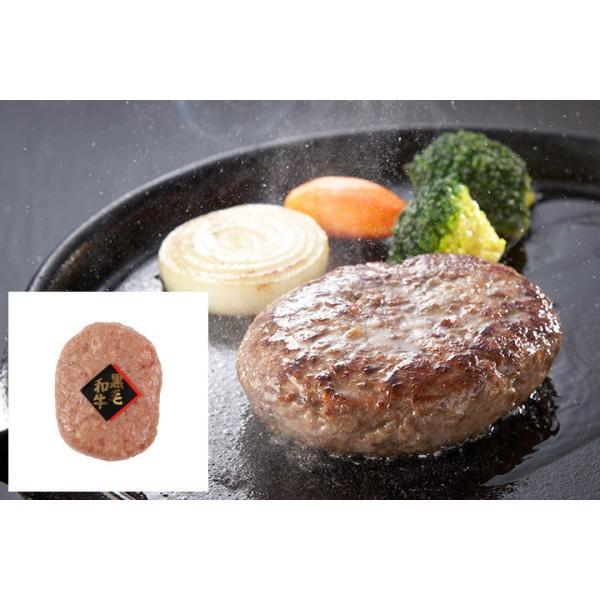 送料無料 福袋 しゃぶしゃぶ 焼肉 ステーキ ハンバーグ等、和牛の旨味を存分に楽しめる 和牛福袋(600g 4〜6人前) 黒毛和牛 牛肉 父の日 ギフト お祝い お中元|the-nikuya|06