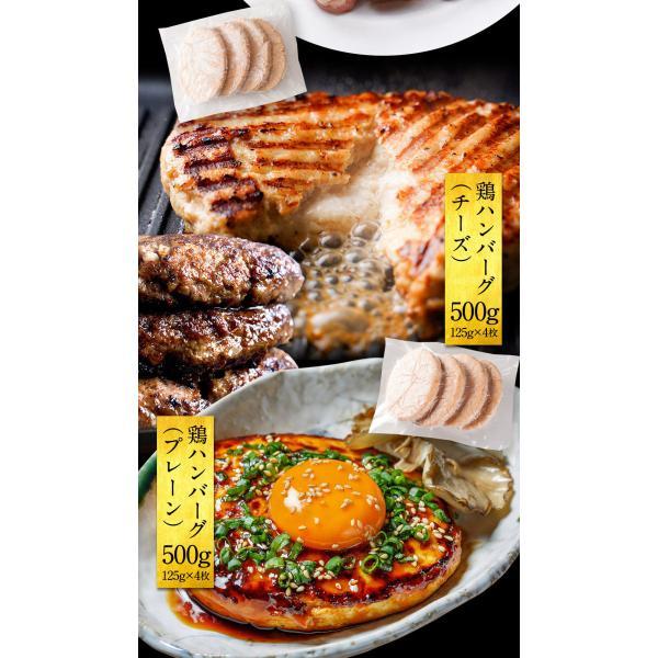 訳あり はしっこ お肉福袋 送料無料 4種 3kg 人気のはしっこシリーズ・ソーセージ・豚ロース・ハンバーグなど|the-nikuya|04