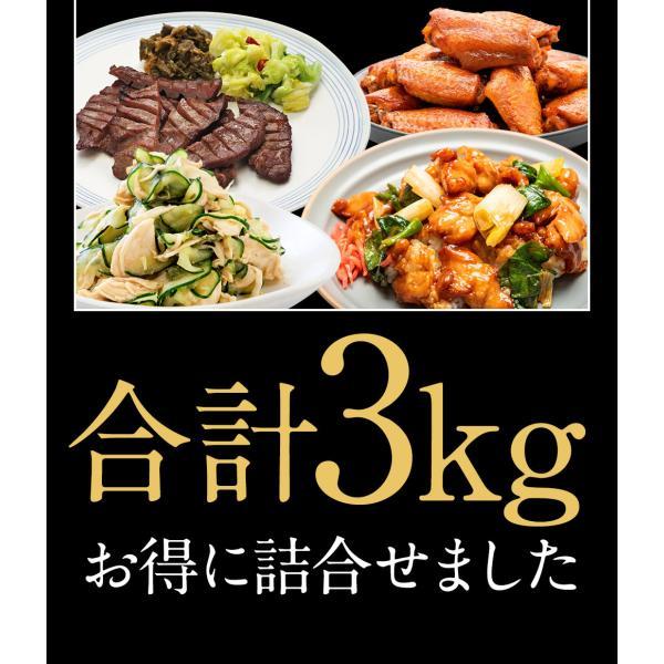 訳あり はしっこ お肉福袋 送料無料 4種 3kg 人気のはしっこシリーズ・ソーセージ・豚ロース・ハンバーグなど|the-nikuya|06
