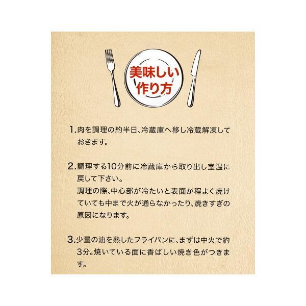 ハンバーグ パテ 125g×8 大容量 訳あり 業務用|the-nikuya|05