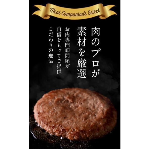 牛豚合挽き 焼くだけ簡単 ハンバーグ パテ (125g×4枚) 1枚あたり249円 ハンバーガー 温めるだけ 冷凍 食品 洋風冷凍惣菜|the-nikuya|03