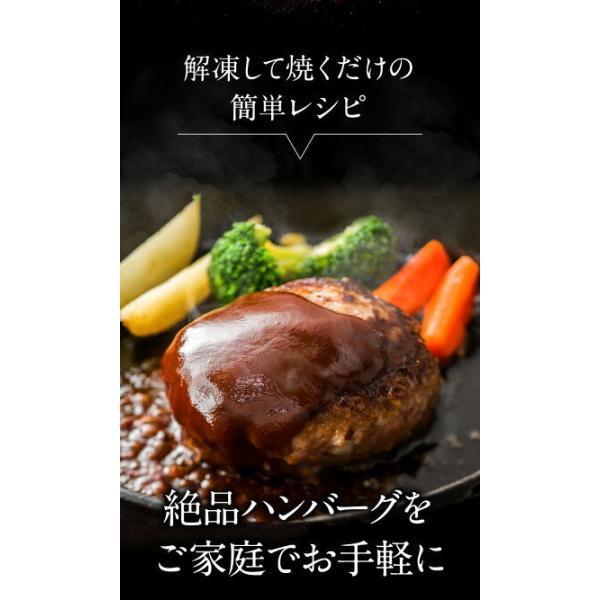 牛豚合挽き 焼くだけ簡単 ハンバーグ パテ (125g×4枚) 1枚あたり249円 ハンバーガー 温めるだけ 冷凍 食品 洋風冷凍惣菜|the-nikuya|04