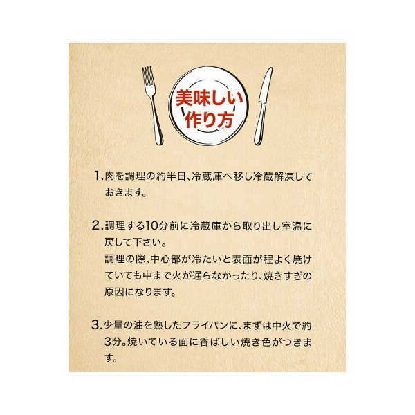 牛豚合挽き 焼くだけ簡単 ハンバーグ パテ (125g×4枚) 1枚あたり249円 ハンバーガー 温めるだけ 冷凍 食品 洋風冷凍惣菜|the-nikuya|05