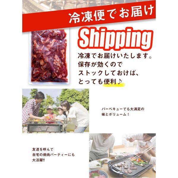 送料無料 はしっこ タレ漬け 牛ハラミ 500g×3 大容量 訳あり 業務用 端っこ はじっこ 焼肉 BBQ バーベキュー 1500g 1.5kg|the-nikuya|05