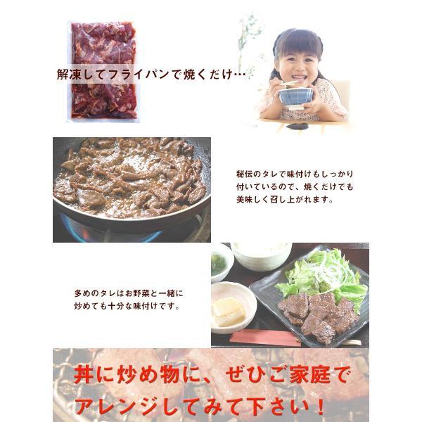 訳あり ハラミ はしっこ タレ漬け牛 500g 業務用 端っこ はじっこ 焼肉 500g BBQ バーベキュー クーポンで半額|the-nikuya|05