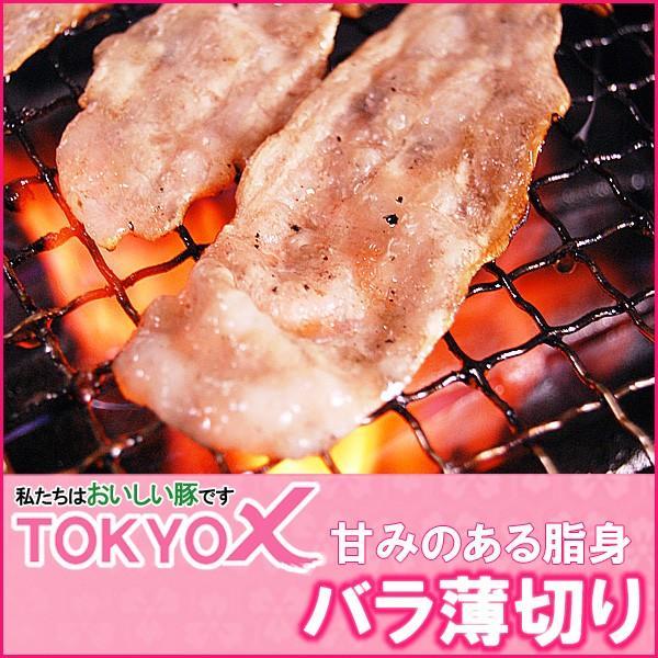 TOKYO X バラ スライス 100g 東京X トウキョウエックス しゃぶしゃぶ 100g|the-nikuya