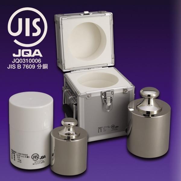 JISマーク付基準分銅型円筒分銅 M1級(2級)分銅(M1CSB-1KJ:1kg)プラスチック収納ケース入り