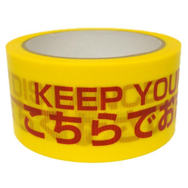 ソーシャルディスタンス対策 オリジナル SD 養生テープ 黄色 50mm×25m(500mmピッチ)1ケース(30入り)(こちらでお待ちください)