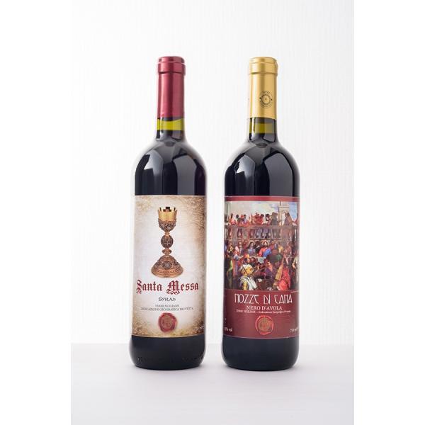 「カナの婚礼」&「ピウス9世の聖盃図」赤セット the-sacred-wine
