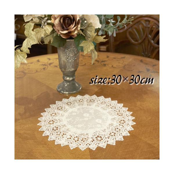 テーブルセンターレースラウンド丸型30cmテーブルクロス花瓶敷おしゃれ敷布