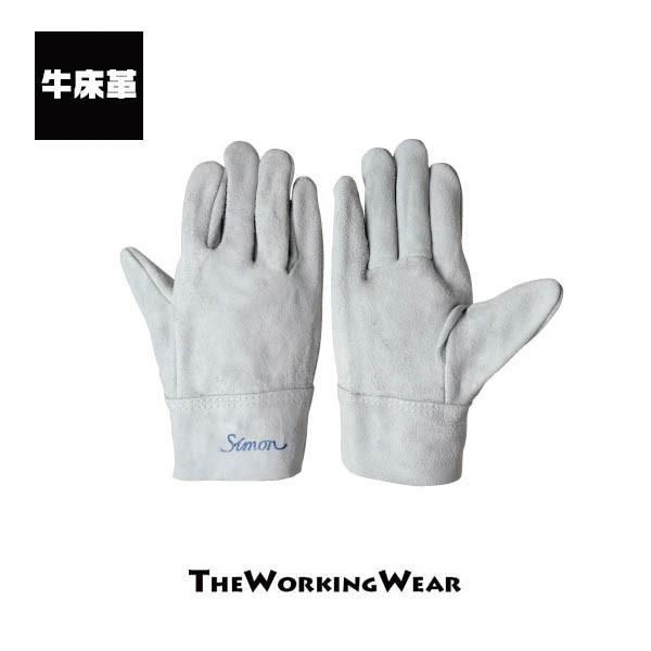 革手袋 作業服 作業着 107-77 5本指内縫革手袋 作業手袋 防寒 防風 皮手袋