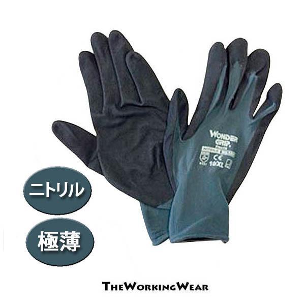 作業用手袋 作業服 作業着 1850-75 極薄ニトリルゴム 背抜き手袋 ゴム手袋  防風 手袋 軍手 ガーデニング 農作業 18G編み