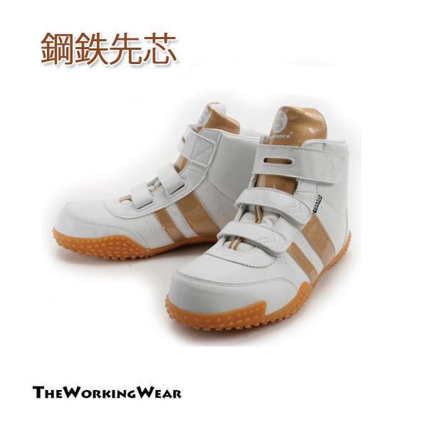 安全靴 ハイカット 作業服 作業着 通年用 20-70 GT-XX 作業用 ハイカット安全スニーカー 鋼鉄先芯 JSAA