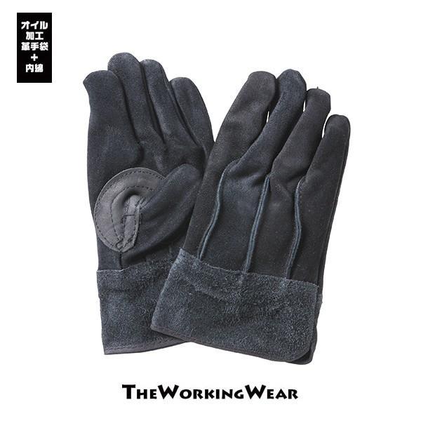革手袋 作業服 作業着 449-75 黒オイル牛床 内綿革手袋 背縫い 作業手袋 防寒 防風 皮手袋