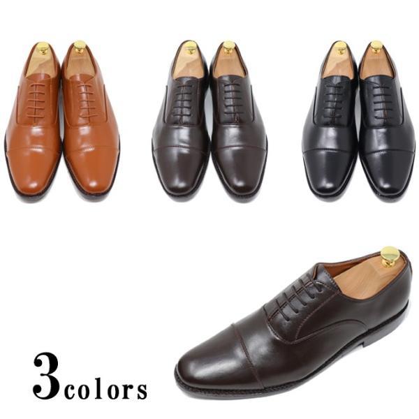 本革メンズスムースストレートチップ内羽根ビジネスシューズレースアップ冠婚葬祭紳士靴フォーマル大きいサイズ