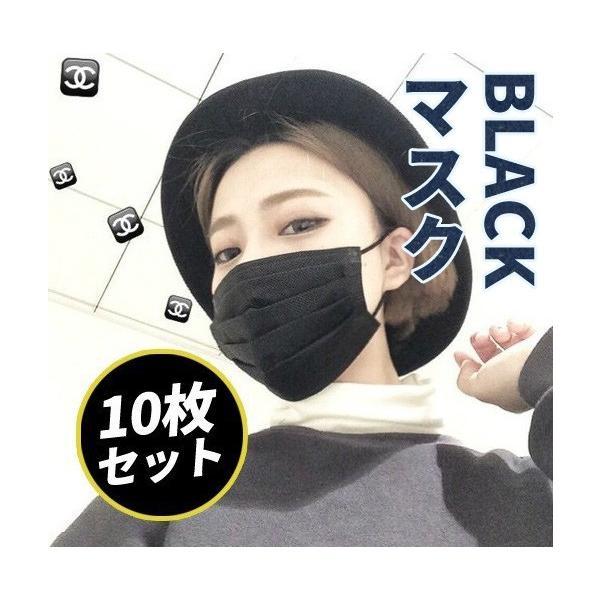 黒マスク 活性炭入り三層 ブラック 黒マスク 竹炭 花粉 ブラック マスク  韓国10枚入り  使い捨て セール|thebest