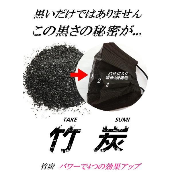 黒マスク 活性炭入り三層 ブラック 黒マスク 竹炭 花粉 ブラック マスク  韓国10枚入り  使い捨て セール|thebest|06