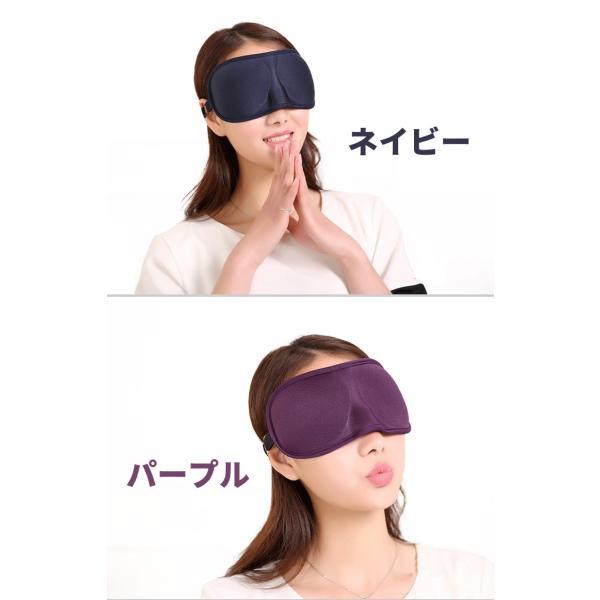 立体型 アイマスク 3Dアイマスク リバーシブル立体型で目を圧迫しない マイメイクが崩れにくい 旅行用品 旅行便利グッズ 海外旅行グッズ 安眠 セール|thebest|03