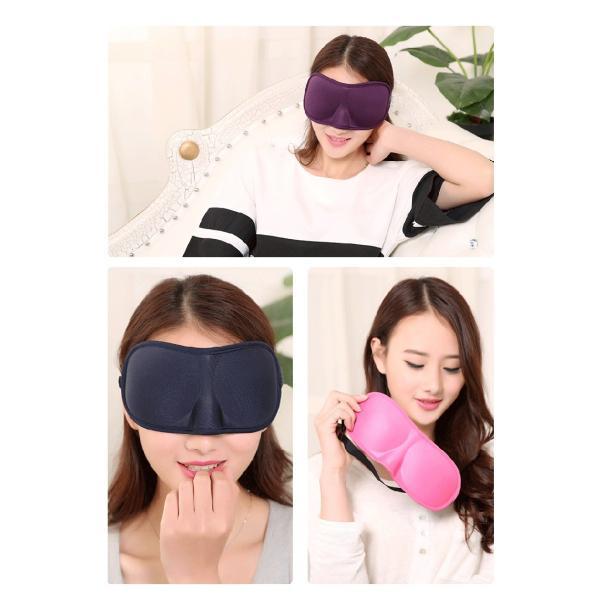 立体型 アイマスク 3Dアイマスク リバーシブル立体型で目を圧迫しない マイメイクが崩れにくい 旅行用品 旅行便利グッズ 海外旅行グッズ 安眠 セール|thebest|04