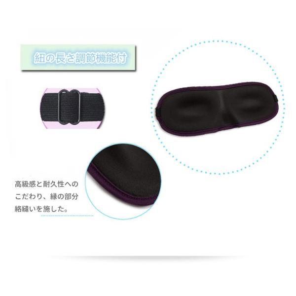立体型 アイマスク 3Dアイマスク リバーシブル立体型で目を圧迫しない マイメイクが崩れにくい 旅行用品 旅行便利グッズ 海外旅行グッズ 安眠 セール|thebest|06