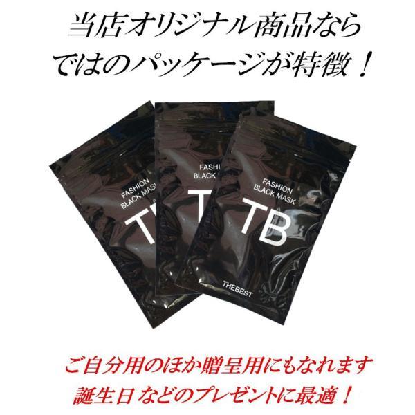 まとめ割  メール便対応  3枚入り 使い捨て活性炭入り三層 黒マスク竹炭  花粉 ブラック マスク クロ韓国 ファッション|thebest|02
