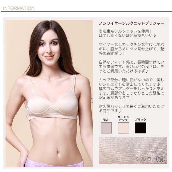 シルクブラジャー ノンワイヤー シルク100% 敏感肌 低刺激 冷えとり 吸汗速乾 レディースインナー セール|thebest