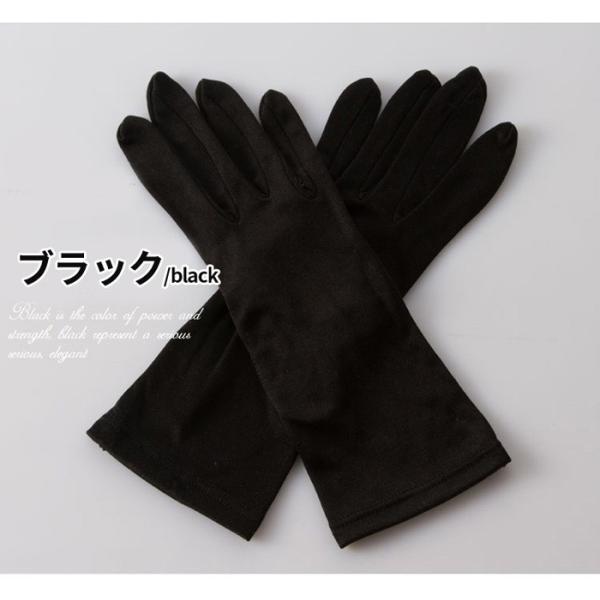 シルク手袋 100%シルク 保湿 手ぶくろ 手湿疹や手荒れに最適 セール|thebest|05
