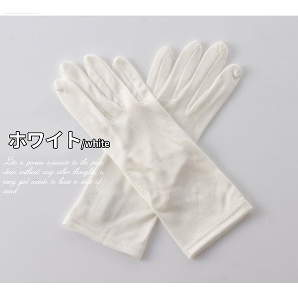 シルク手袋 100%シルク 保湿 手ぶくろ 手湿疹や手荒れに最適 セール|thebest|06