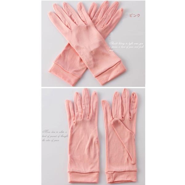 シルク100%手袋 日除けテブクロ 紫外線防止 手湿疹や手荒れに最適なシルク手袋 セール thebest 02
