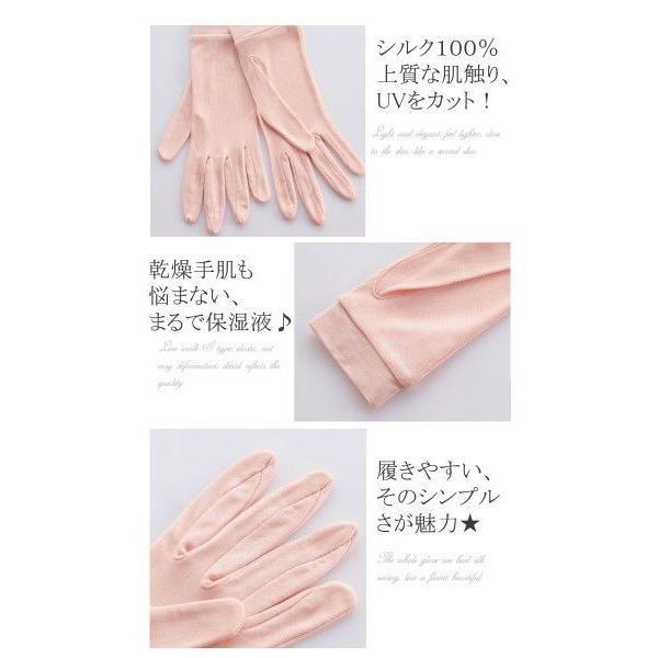 シルク100%手袋 日除けテブクロ 紫外線防止 手湿疹や手荒れに最適なシルク手袋 セール thebest 03
