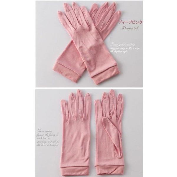 シルク100%手袋 日除けテブクロ 紫外線防止 手湿疹や手荒れに最適なシルク手袋 セール thebest 04