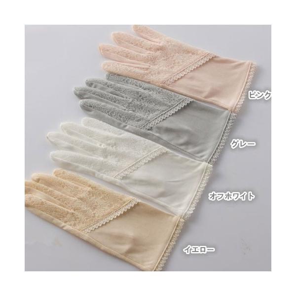 シルク100%手袋 日除けテブクロ 紫外線防止 手湿疹や手荒れに最適なシルク手袋 セール|thebest