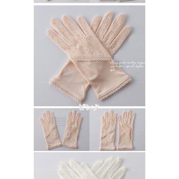 シルク100%手袋 日除けテブクロ 紫外線防止 手湿疹や手荒れに最適なシルク手袋 セール|thebest|05