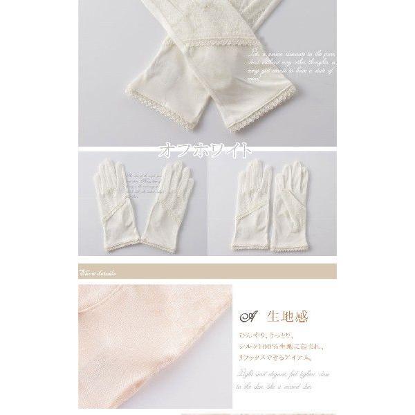 シルク100%手袋 日除けテブクロ 紫外線防止 手湿疹や手荒れに最適なシルク手袋 セール|thebest|06