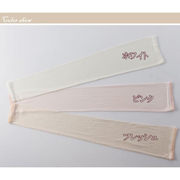 シルク100%手袋 日除けテブクロ 紫外線防止 手湿疹や手荒れに最適なシルク手袋 セール|thebest|02
