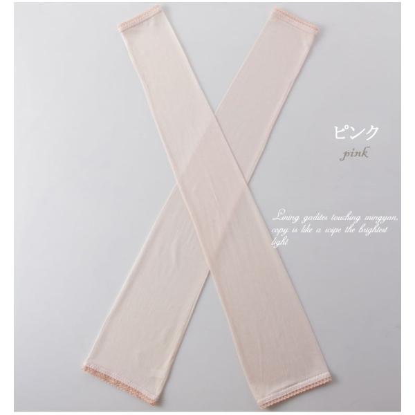シルク100%手袋 日除けテブクロ 紫外線防止 手湿疹や手荒れに最適なシルク手袋 セール|thebest|04