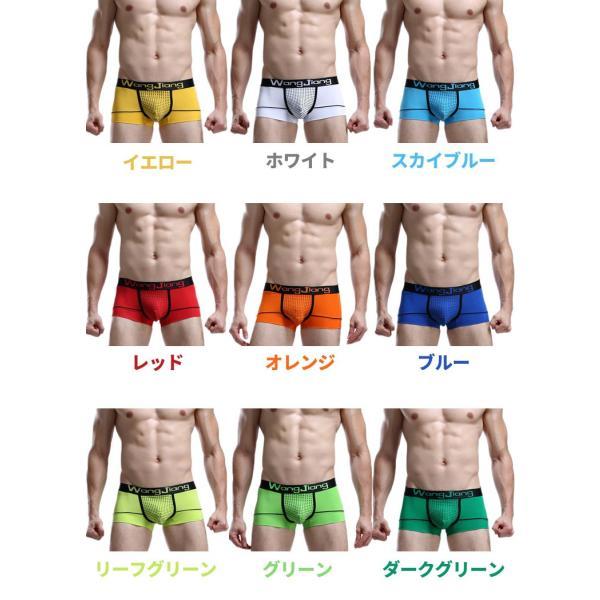 下着 メンズ ボクサーパンツ おしゃれ 男性下着 伸縮性 高級感 ボクサーパンツ 通気性良い 個性 リラックス セール|thebest|14
