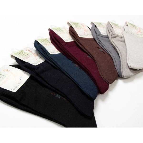 シルク靴下 ソックスワンランク上の肌ざわり セール|thebest|03