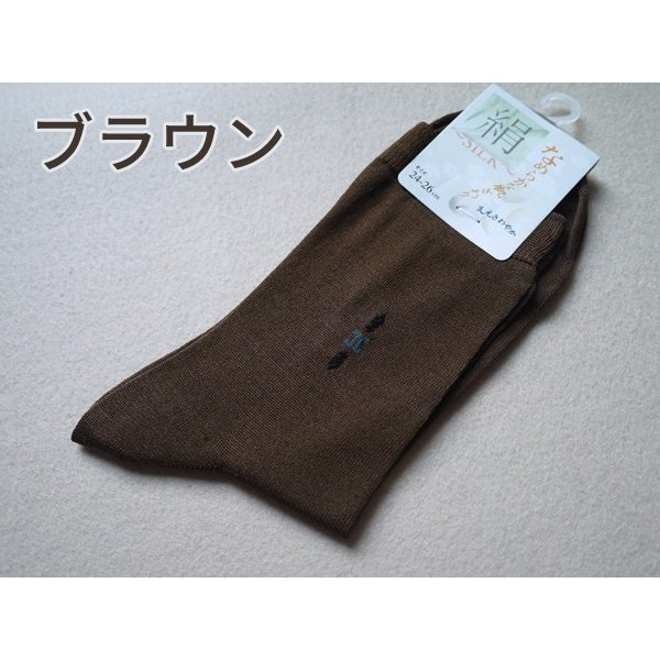 シルク靴下 ソックスワンランク上の肌ざわり セール|thebest|05
