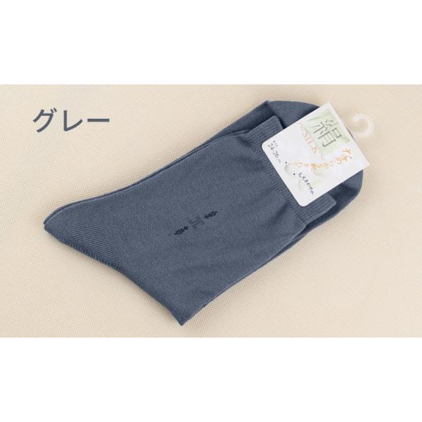 シルク靴下 ソックスワンランク上の肌ざわり セール|thebest|06