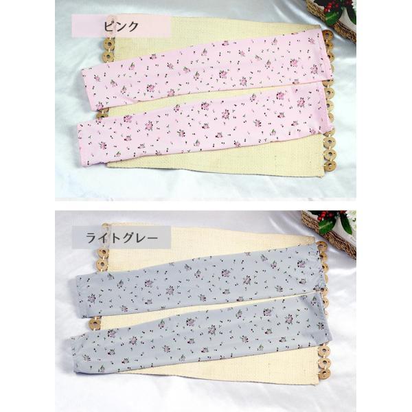 アームカバー 手袋 グローブ 手袋 UV対策 アームカバー オシャレ レディース 大人可愛い セール|thebest|05