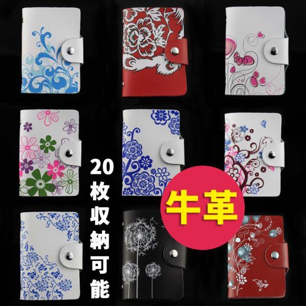 カードケース 本革 20ポケット ハンドメイド カードケース ポイントカード入れ idカードケース かわいい クレジットカードケース セール