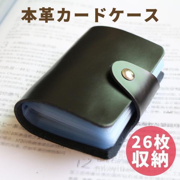 カードケース 本革26ポケットハンドメイド カードケースポイントカード入れidカードケースかわいい名刺入れクレジットカードケース|thebest