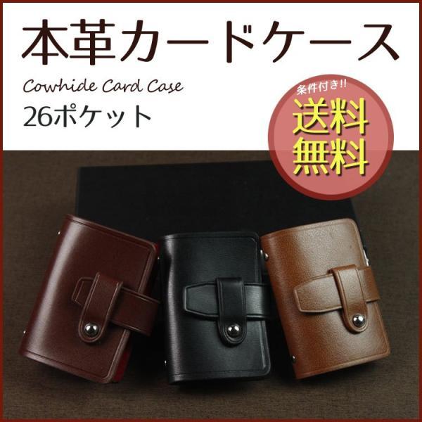カードケース 牛革26ポケット ハンドメイド 高級感  カードケース オシャレ ポイントカード入れ idカード  名刺入れ クレジットカードケース|thebest