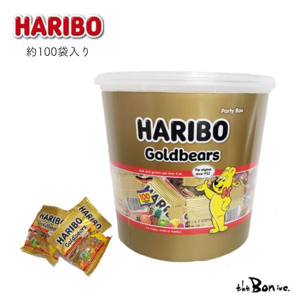 ハリボー  ゴールドベア  ドラム 100P コストコ