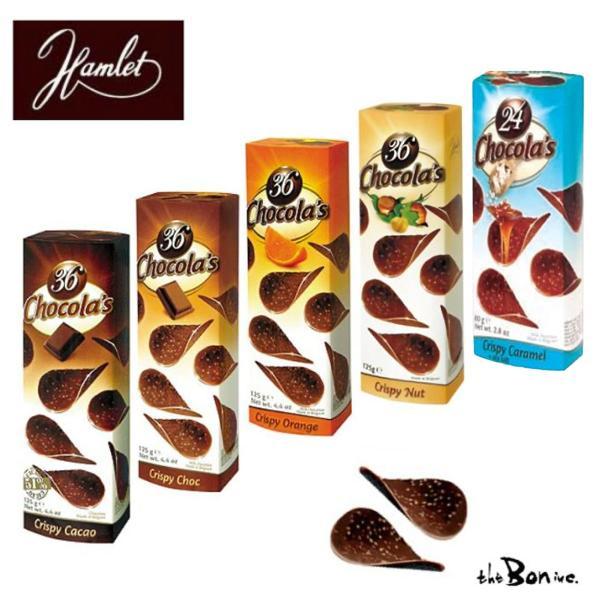 ハムレット チョコチップス 125g 選べる4個セット ヘーゼルナッツ欠品